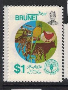 Brunei SG 307-8 MNH (8dos)