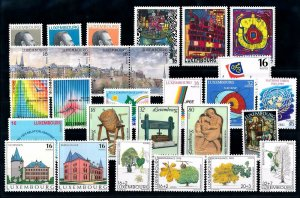 Luxembourg Luxemburg 1995 Complete Year Set MNH