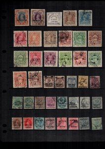 India  MH  and used lot of 38 cat $25.00