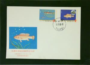 China ROC 1983 Fish Series First Day Cover - Z1944