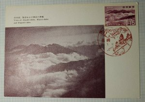 Japan FDC Maximum Card Cachet Cover Southern Alps Natl Park Sc# 1100 1971