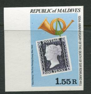 Maldives -Scott 797 - Rowland Hill -1979 - MNH - imperf.- Single 1.55r Stamp
