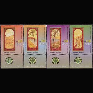 ISRAEL 2001 - Scott# 1447-50 Landscapes tab Set of 4 NH