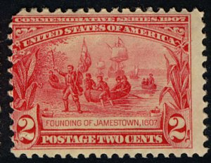 US #329 SCV $75.00 F/VF mint never hinged, a nice stamp, better centered than...