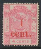 North Borneo  SG 63 no gum no cancel OPT  please see scans & details
