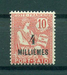 French Offices in Egypt Port Said sc# 58 mh cat val $2.50