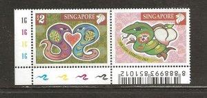 Singapore Scott catalog # 965a Mint NH