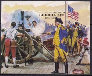 Liberia #943  MNH CV $3.50 (A19181)