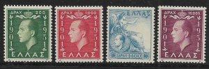 GREECE 545-548  MNH  KING PAUL 1 SET 1952