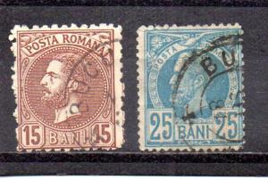 Romania 73-74 used