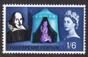 Great Britain Scott 405p F to VF mint OG NH. Key issue.