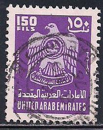 United Arab Emirates 79 Used - Coat of Arms