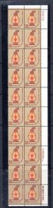 #1612 Plate Block of 20 Mint NH VF