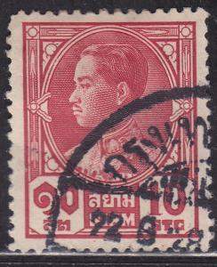 Siam 210 USED 1928 King Prajadhipok