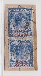 Malaya BMA - 1945 - SG 12b - Fine Used (Mersing #1 Cancellation)