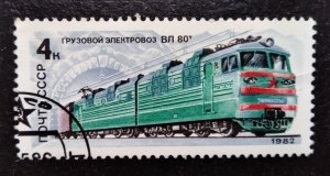 Trains (2)