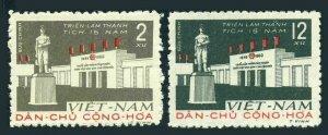 Viet Nam 142-143,MNH.Michel 148-149. 15 Years Achievements Exhibition.