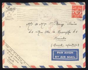 TUNISIE - 1954 Cachet à l'Ancre D.C.A. de BIZERTE / LE VAGUEMESTRE sur LSC FM