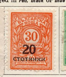 Bulgaria 1924-25 Early Issue Fine Mint Hinged 20st. Surcharged 096666