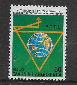 GREECE, 1631, MNH, GLOBE