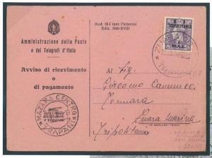 O181a 1950LIBYA BOIC TRIPOLITANIA Zuara/Zuara Marina via Mazara