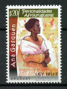 Uruguay Stamps 2018 MNH Ana Gasquen Famous People Cultures 1v Set