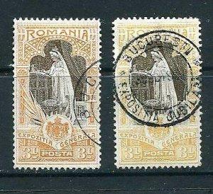 Romania 1906 Mi 207 Used 3l different colors 9626