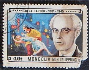 Mongolia, Art, Bela Bartok 1881-1945, Composer, №1176-Т