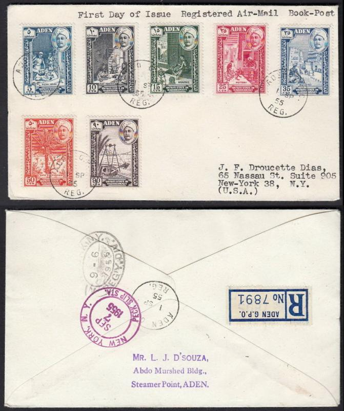 ADEN 1955 FDC Kathiri State in Hadhramaut #30-36 Registered to USA