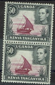 KENYA UGANDA & TANGANYIKA 1938 KGVI DHOW 50C PAIR WITH AND WITHOUT DOT