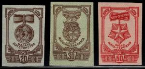 Russia Scott 984-986A MNH** 1945  Imperforate set expect similar centering