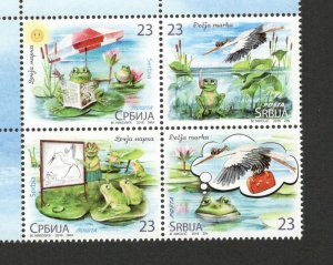 SERBIA-MNH**  BLOCK OF 4 STAMPS-CHILDREN'S STAMP-FLORA FAUNA-BIRDS-2016.
