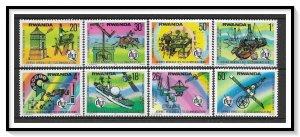 Rwanda #809-816 ITU Issue Set MNH