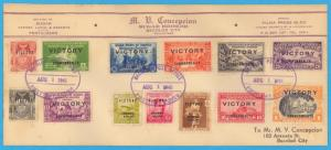 PHILIPPINES - 485-496 & E10 FIRST DAY COVER - BACOLOD - AUGUST 01, 1945