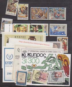Cyprus 2015 Sc. 300//668a Mint VF-NH 6 Cpl. Sets & 8 Souvenir Sheets