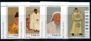 CHINA 1355-1358 MINT LH