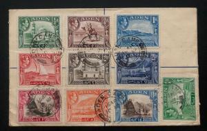 1950 Aden Camp Registered Letter Cover Scott # 16-24
