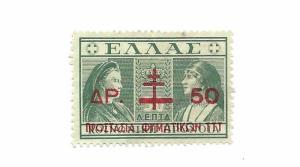 Greece 1947 - Scott #RA81