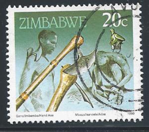 Zimbabwe SG 775 VFU