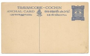India Travancore Cochin Anchal Card blue 4-Pies Unused Government Stamped Postal