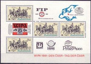 Czechoslovakia. 1981. bl44. Postal transport. MNH.