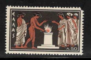 Greece Scott 678 MNH** stamp