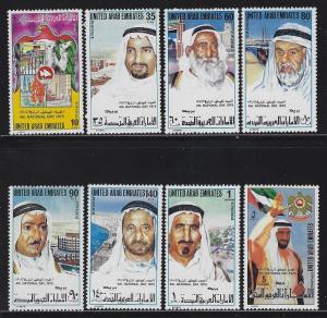 United Arab Emirates 1975 4th National Day set Sc# 51-58 NH