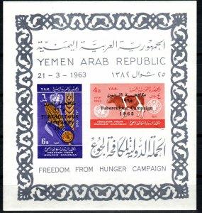 Yemen #218az MNH CV $8.00 (X9667L)