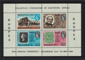 Rhodesia 28th Congress of Southern Africa Philatelic Federation 'Rhopex' MS