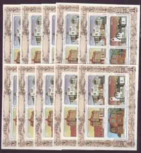 Z407 Jlstamps 10 1981 south west africa s/s mnh #482a buildings