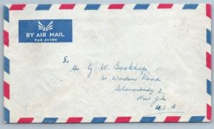 GOLDPATH: Saudi Arabia cover,  1955, To NY USA, CBHW_07_02