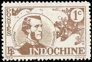 1943 INDOCHINA SC# 237  -  MNH OG - NICE ALBUM SPACE FILLER