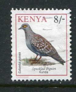 Kenya #603 Used - penny auction