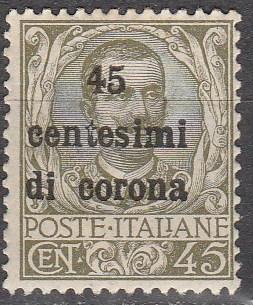 Austria #N71 Fine Unused CV $8.00 (SU2704)